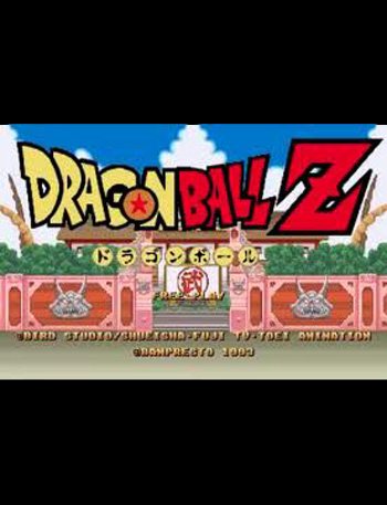 Dragon Ball Z rom